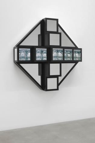 Mirrored Sculpture