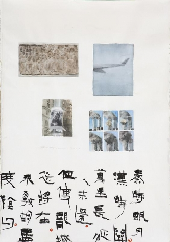 GUO HONGWEI On The Frontier (Chu Shai), 2011