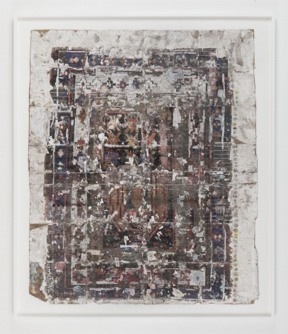 SIMON EVANS™, Another Selfish Prayer Rug, 2014-2017