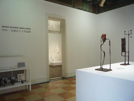 SAGES' SAYINGS: Wang Xieda Solo Exhibition
