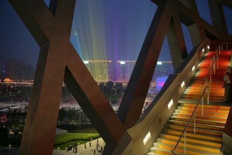 Beijing 2008 35mm/Magic Pixel Box