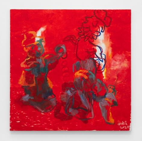 Xie Nanxing, The Dwarfs' Refrain #7
