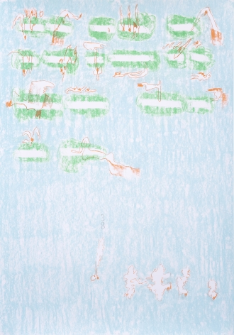 Samson Young, Untitled