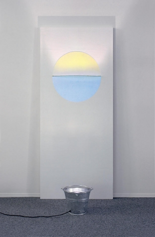 Olafur Eliasson Sunset Door