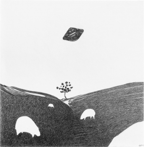 Grazing sheep and sky object