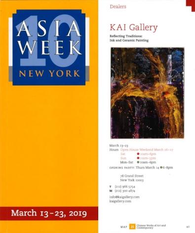 Asia Week New York Catalogue