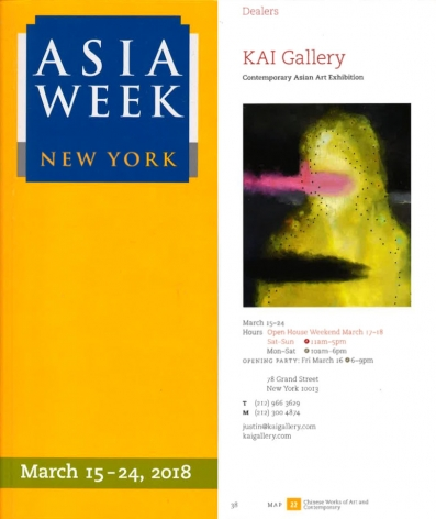 Asia Week New York Catalogue