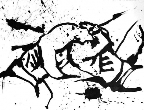 Wrestler 1 (2012) Ink on paper 18h x 24w in