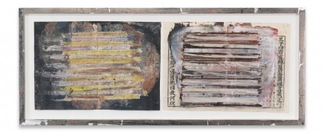 +'s & -'s #5, 2018, Chinese book papers, oil stick, encaustic in artist's frame, 13 1/4 x 32 1/4 inches, 33.7 x 81.9 cm, MMG#30905