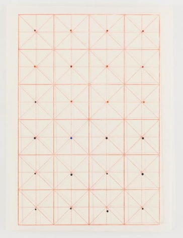 You are here, 2015, Glass head pins and Chinese calligraphy paper, 17 x 13 inches, 43.2 x 33 cm, AMY#27933