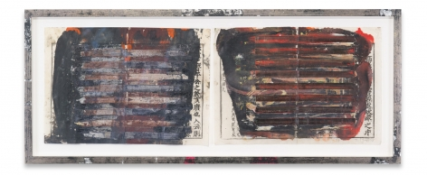 +'s & -'s #6, 2018, Chinese book papers, oil stick, encaustic in artist's frame, 13 1/4 x 32 1/4 inches, 33.7 x 81.9 cm, MMG#30906