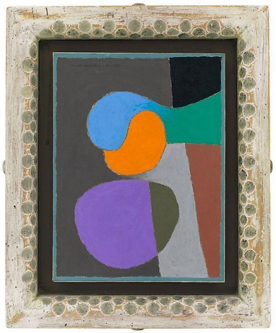 """""""Got is love,"""" 1995 #1, Oil on linen, framed: 17 1/2 x 14 1/2 inches, 44.5 x 36.8 cm, A/Y#19704"""