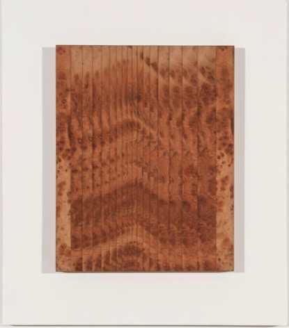 Abraham Palatnik, Untitled, 1970.  Jacaranda wood, 16 1/4 x 12 3/4 in. / 41.3 x 32.3 cm.