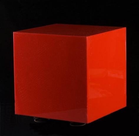 Antonio Asis, Cube No. 1, 1969. Aluminum, wood, springs, 9 7/16 in. x 9 7/16 in. x 9 7/16 in.
