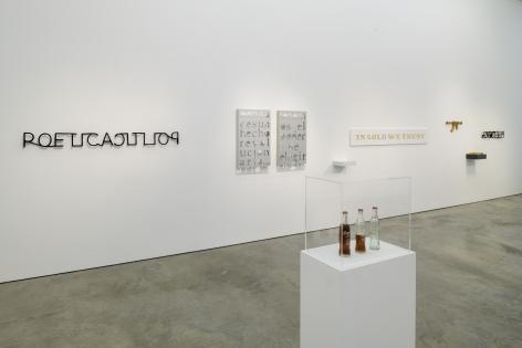 Installation view ofSubtextat Sicardi | Ayers | Bacino, 2021.