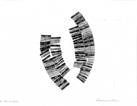 Sérvulo Esmeraldo, Untitled, 2010. Ink on paper, 11.8 x 8.3 in.  / 30 x 21 cm.