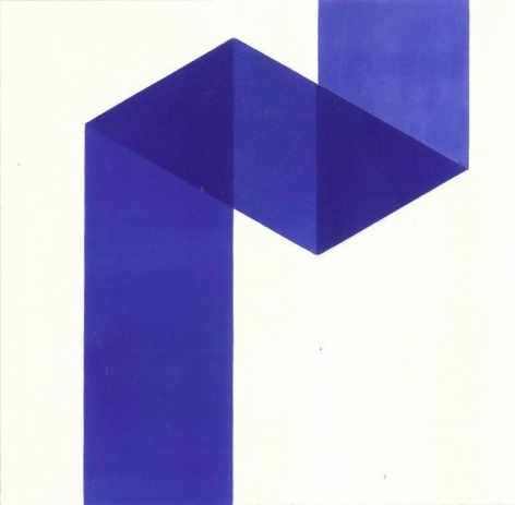 Manuel Espinosa, Untitled, c. 1970. Lithographic ink on paper, 7 7/8 in. x 7 3/4 in.