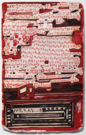 Melvin Way Untitled (DAA Antares), 1990s