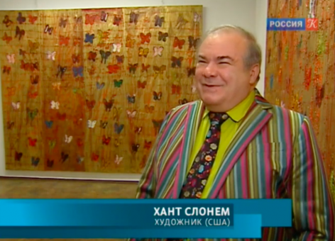 Russian TV One