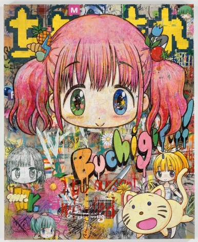 MR. Pinkish Gold, 2016