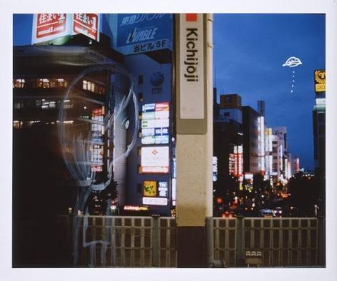 REI SATO Staring at Kichijoji, 2008