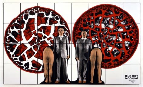 比利·æŸ¥çˆ¾è¿ªæ–¯ Bloody Mooning, 1996