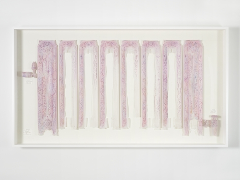 DO HO SUH, Rubbing/Loving Project: Radiator, Corridor, 348 West 22nd Street, New York, NY 10011, USA, 2014