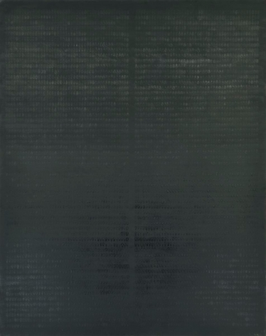 金麒麟 Inside, Outside, 1985-1986