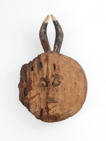 Baule Goli Mask, Ivory Coast