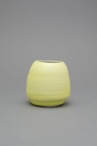 Shio Kusaka (Yellow 11)