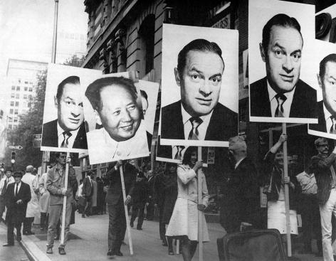 Öyvind Fahlström Mao-Hope March, 1966