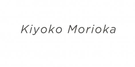 Kiyoko Morioka
