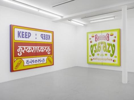 Ken Lum – installation view 2