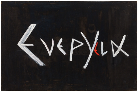 Energy [Greek] 1977
