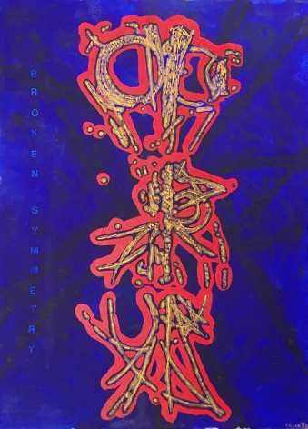 Jody Rasch, Particle Shower - Broken Symmetry