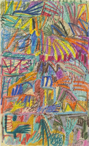 a brightly colored abstract painting by the contemporary artist william j. o'brien