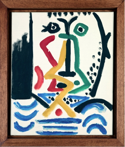 Pablo Picasso, Portrait of a Bearded Man, 1964