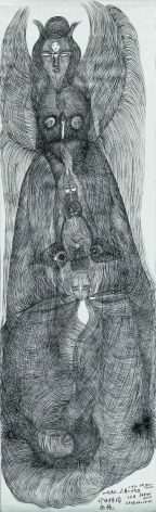 Xishi,1992, Ink on rice paper