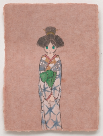 Ai Yamaguchi