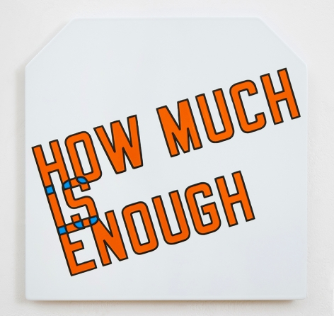 How Much is Enough, 2017