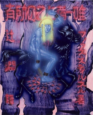 """The Egoist Rider""2018 - Acrylic on vinyl film, 23"" x 32"""