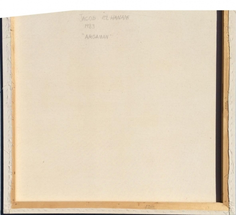 Verso of Argaman by Jacob El Hanani.