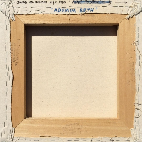 Verso of Adumim Beth by Jacob El Hanani.
