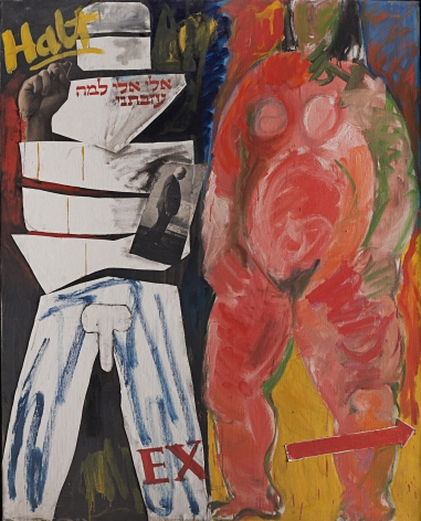 Untitled collage of male and female figure by Miriam Laufer.