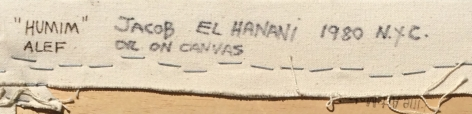 Verso inscription on Humim Alef by Jacob El Hanani.