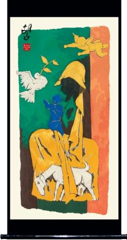 M. F. Husain MOTHER - XVI 2008 Screenprint in 34 colors 84 x 40 in.