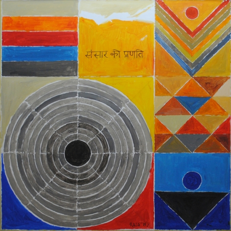 S. H. Raza Pranati 2013 Acrylic on canvas 40 x 40 in.