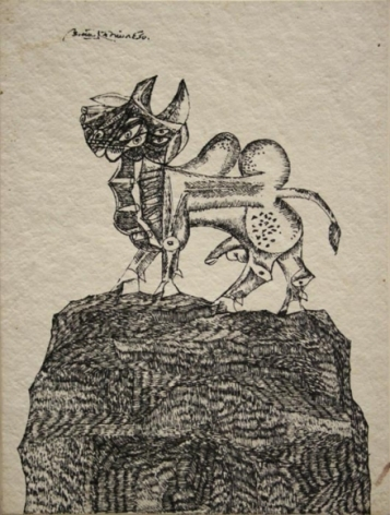 K. Laxma Goud NANDI 1980 Ink on paper 10 x 7.5 in.  SOLD
