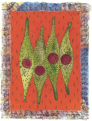 Talha Rathore A Hundred Suns III 12 x 9 in. Gouache and block print on wasli 2006 Estimate - $4,000 - $7,000