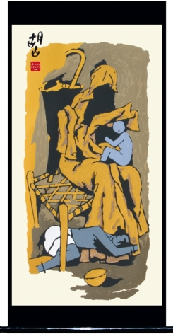 M. F. Husain MOTHER - XV 2007 Screenprint in 36 colors 84 x 40 in.